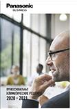 каталог Panasonic 2012